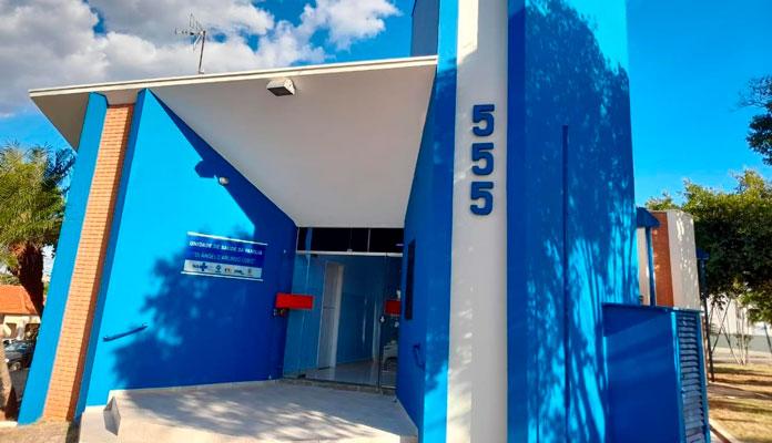 USF foi reformada e fica na Rua João de Souza Barreto, 555, Centro (Foto: Divulgação)
