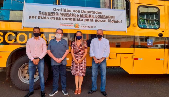 Autoridades receberam veículo, que chegou por meio de indicação do deputado estadual Roberto Morais (Foto: Divulgação)